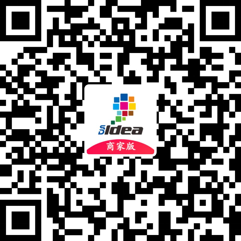 顺博商城 商家版App