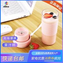 VIBILI 家用迷你便携式果汁机 樱花粉