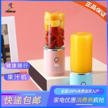 VIBILI 充电便携式杯果汁机